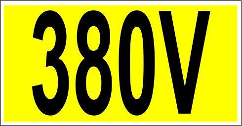 dzeltena informatīva sprieguma brīdinājuma uzlīme 1