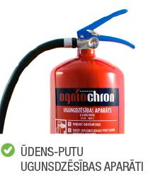 Sarkans ugunsdzēsības aparāts ar zilu