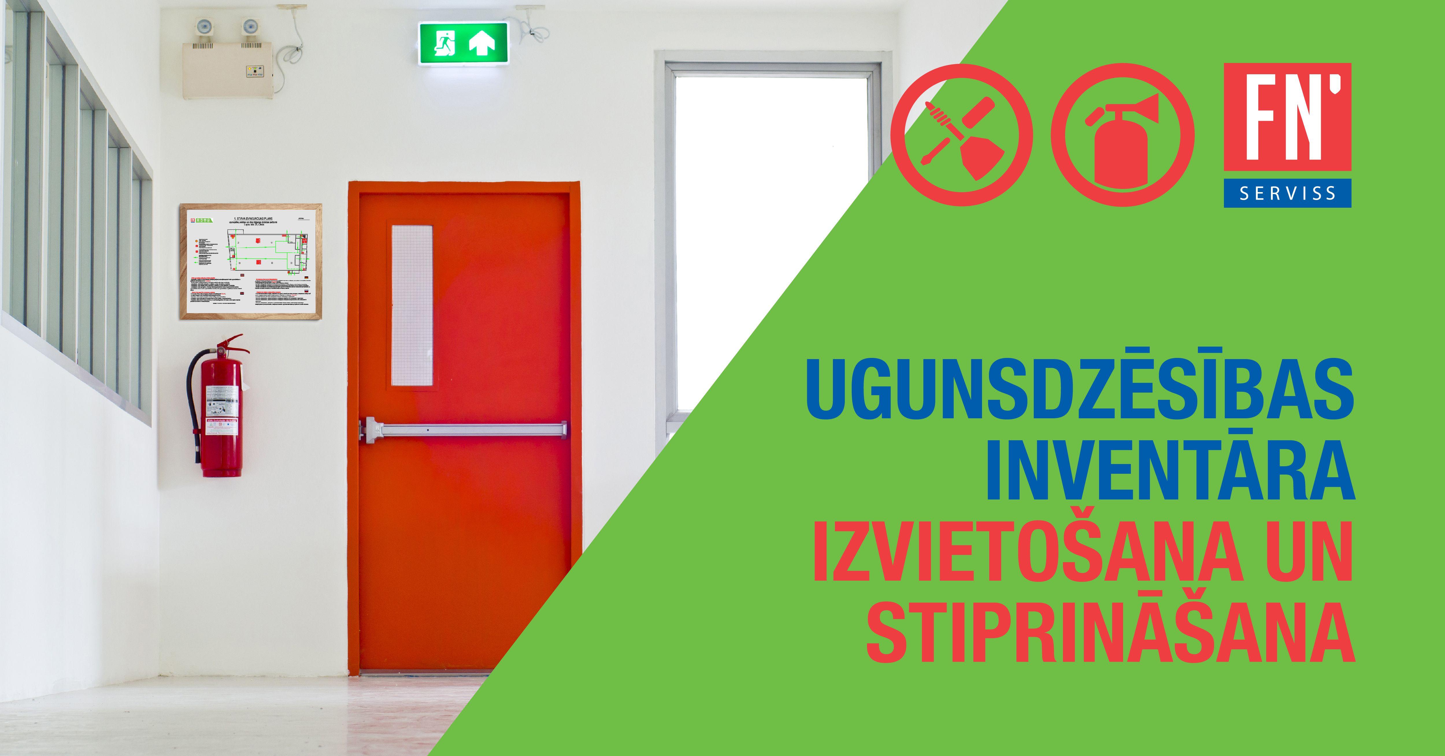 izvietoshana1-11-11