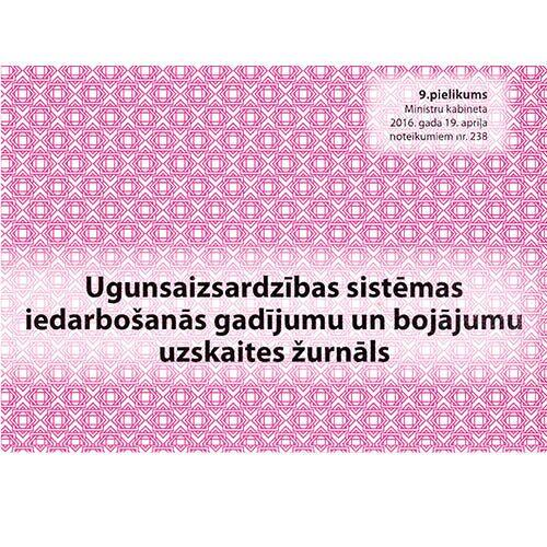 Ugunsaizsardzības sistēmas iedarbošanās gadījumu uzskaites žurnāls