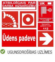 Produktu kategorija uzlīmes ugunsdrošības uzlīmes