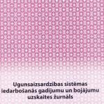 Ugunsaizsardzības sistēmas iedarbošanās gadījumu un bojājumu uzskaites žurnāls, A4 formāts